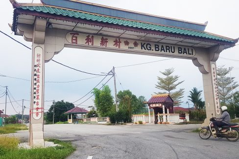 Kampong Bali new village entrance